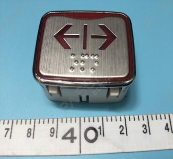 SIGMA/LG Elevator Push Button MTD265